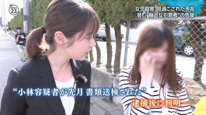 2018年05月15日皆川玲奈の画像04枚目