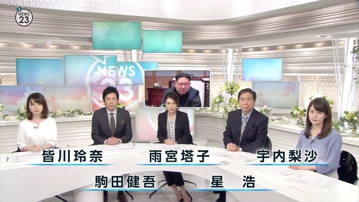 2018年05月16日皆川玲奈の画像01枚目