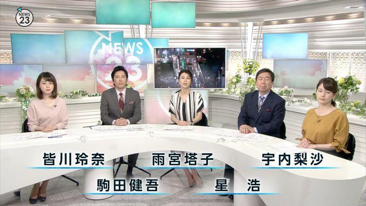 2018年05月18日皆川玲奈の画像01枚目