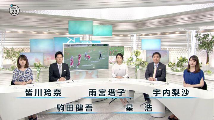 2018年05月22日皆川玲奈の画像01枚目