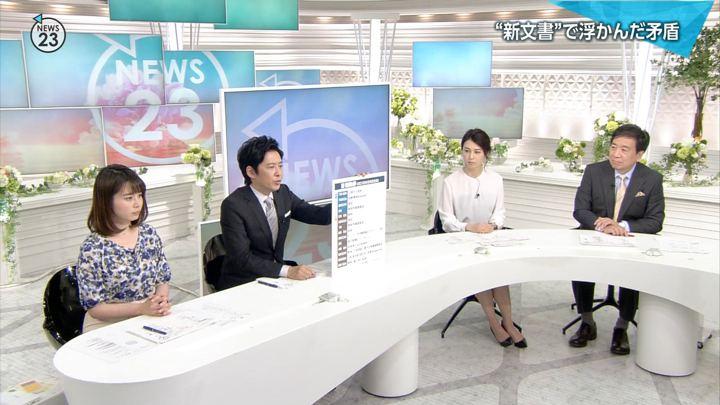 2018年05月22日皆川玲奈の画像06枚目