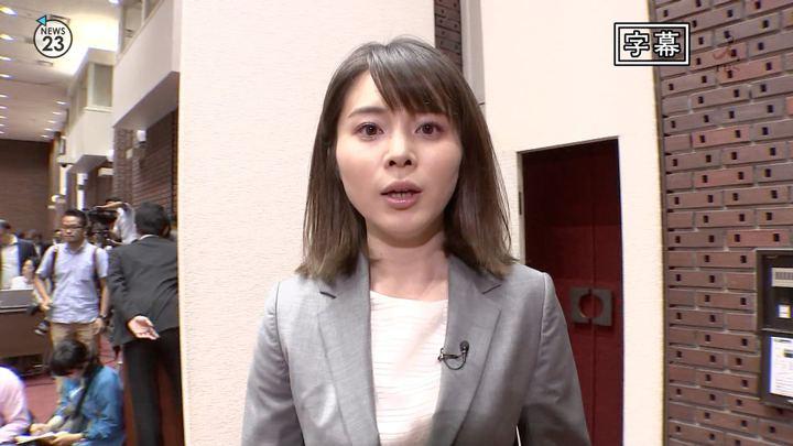 2018年05月23日皆川玲奈の画像01枚目