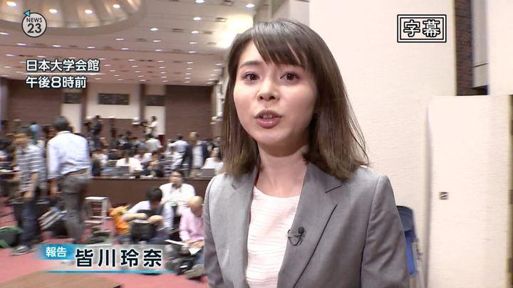 2018年05月23日皆川玲奈の画像03枚目