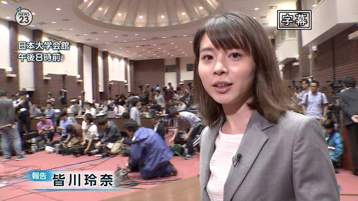 2018年05月23日皆川玲奈の画像04枚目