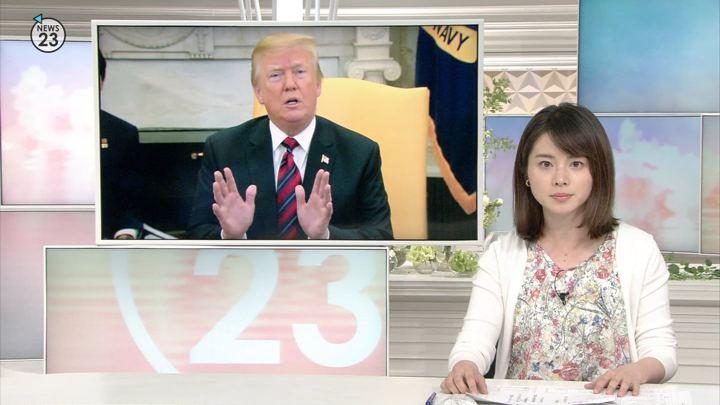2018年05月23日皆川玲奈の画像07枚目