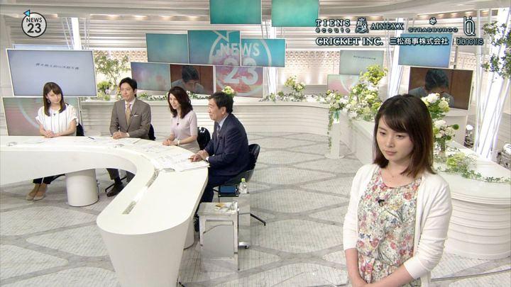 2018年05月23日皆川玲奈の画像11枚目