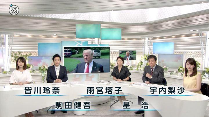 2018年05月24日皆川玲奈の画像01枚目