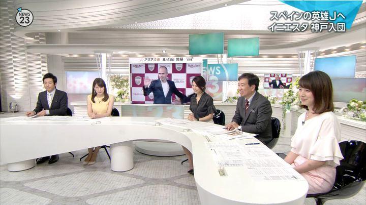 2018年05月24日皆川玲奈の画像04枚目
