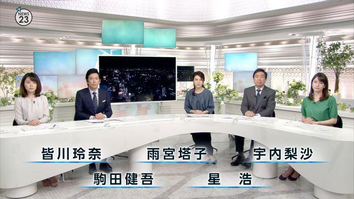 2018年05月25日皆川玲奈の画像01枚目