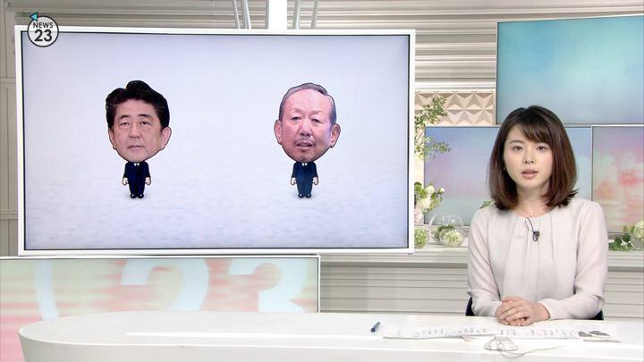 2018年05月25日皆川玲奈の画像02枚目