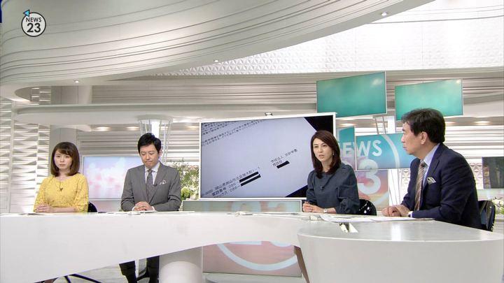 2018年05月28日皆川玲奈の画像04枚目