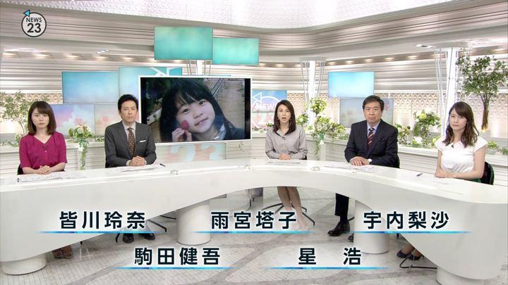 2018年05月30日皆川玲奈の画像01枚目
