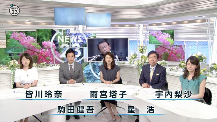 2018年06月04日皆川玲奈の画像01枚目
