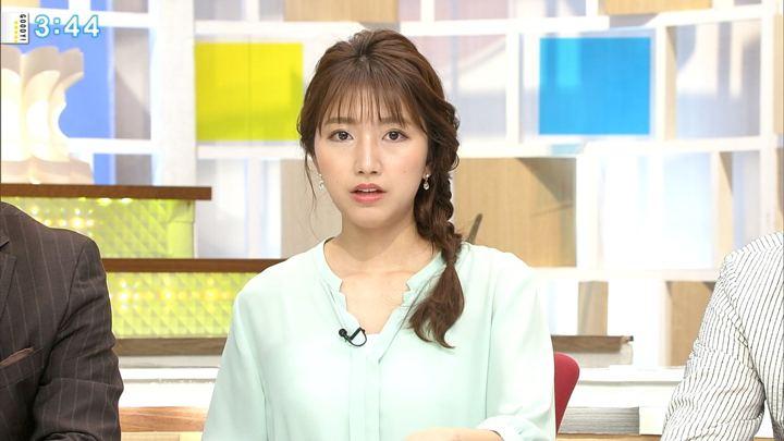 2018年03月29日三田友梨佳の画像10枚目