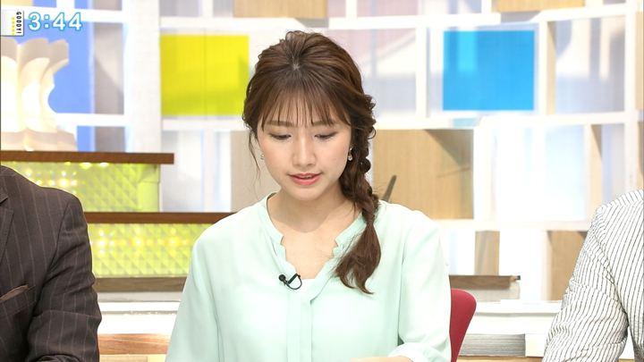 2018年03月29日三田友梨佳の画像11枚目
