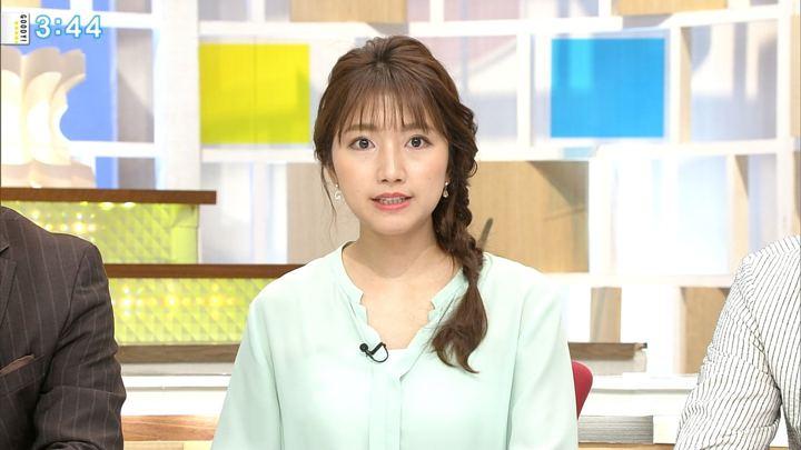 2018年03月29日三田友梨佳の画像12枚目