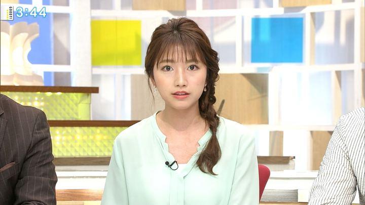 2018年03月29日三田友梨佳の画像13枚目