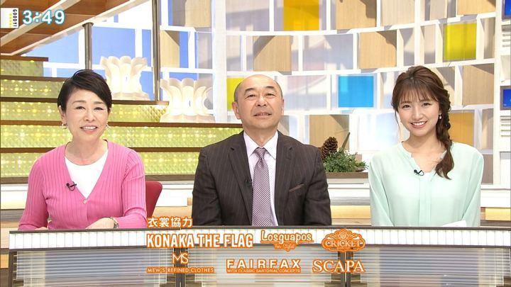 2018年03月29日三田友梨佳の画像15枚目