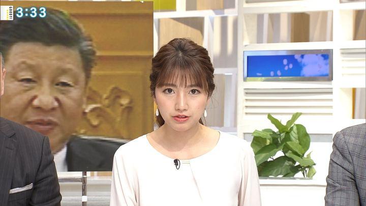 2018年03月30日三田友梨佳の画像12枚目