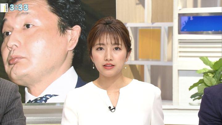 2018年04月02日三田友梨佳の画像16枚目