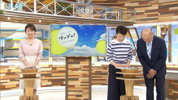 2018年04月03日三田友梨佳の画像01枚目