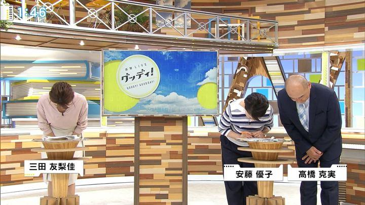 2018年04月03日三田友梨佳の画像02枚目