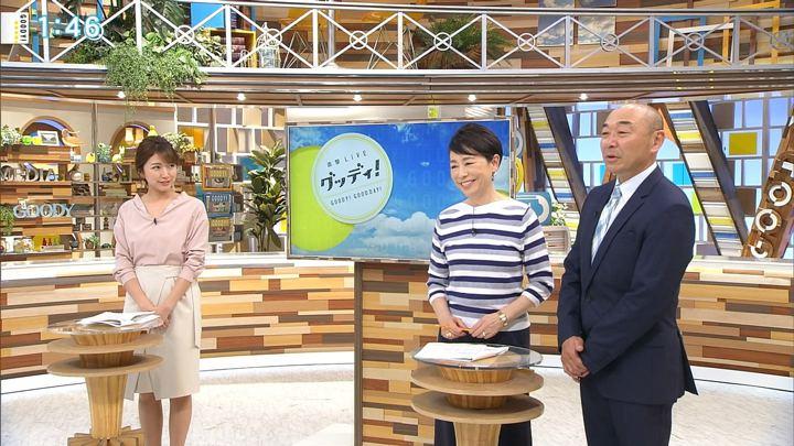 2018年04月03日三田友梨佳の画像03枚目
