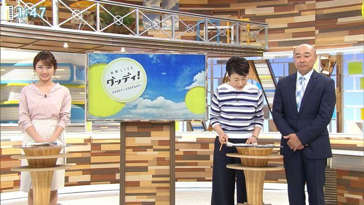 2018年04月03日三田友梨佳の画像04枚目