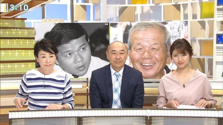 2018年04月03日三田友梨佳の画像12枚目
