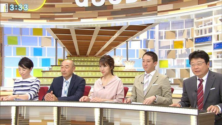 2018年04月03日三田友梨佳の画像13枚目