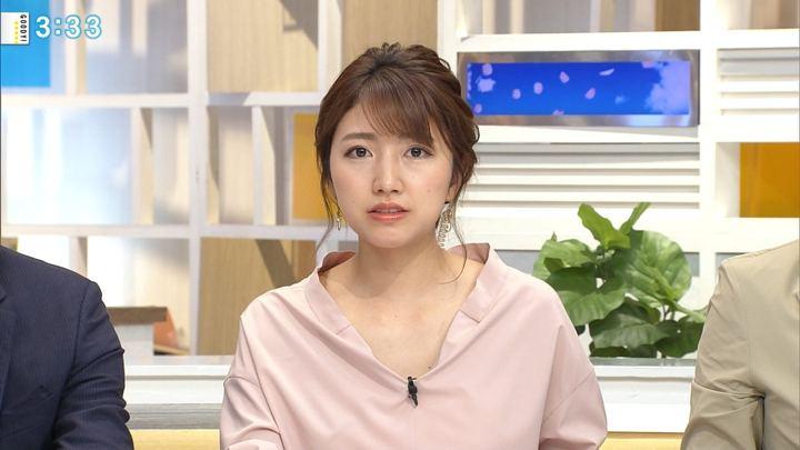 2018年04月03日三田友梨佳の画像15枚目