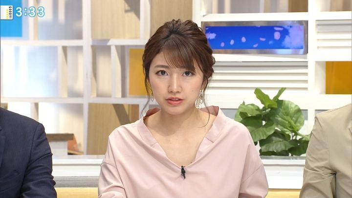 2018年04月03日三田友梨佳の画像16枚目