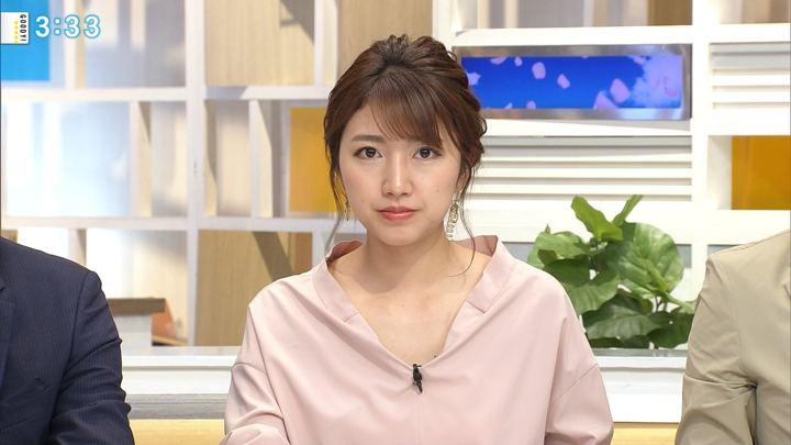 2018年04月03日三田友梨佳の画像17枚目