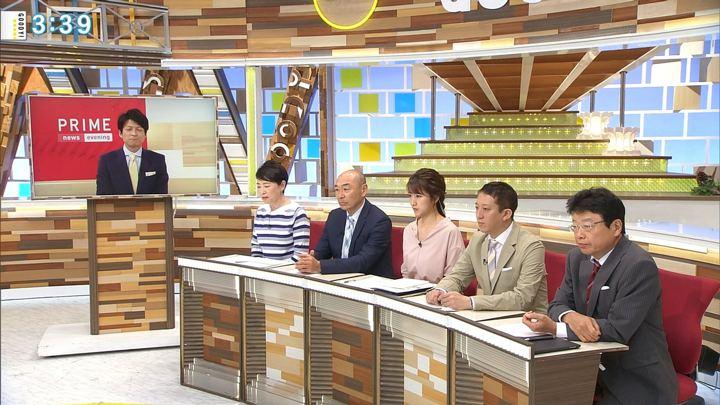 2018年04月03日三田友梨佳の画像18枚目