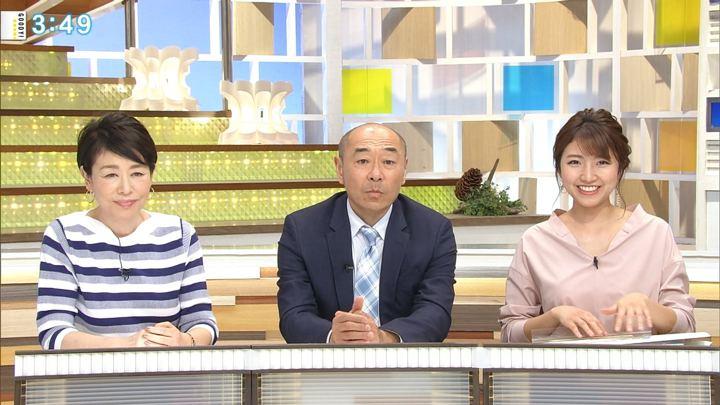 2018年04月03日三田友梨佳の画像19枚目