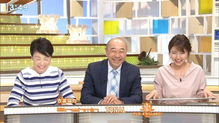 2018年04月03日三田友梨佳の画像20枚目