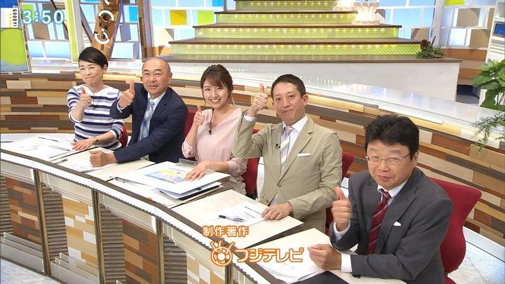 2018年04月03日三田友梨佳の画像22枚目