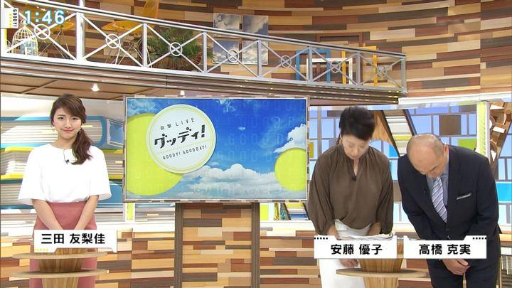 2018年04月06日三田友梨佳の画像01枚目