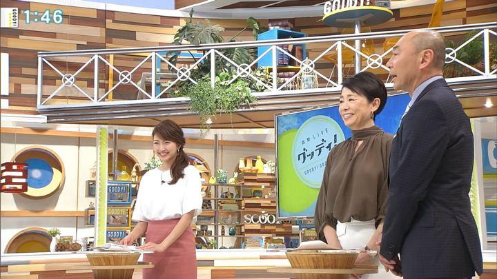 2018年04月06日三田友梨佳の画像03枚目