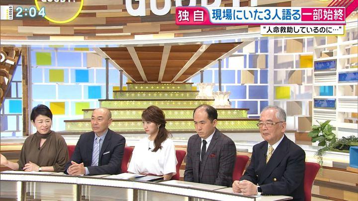 2018年04月06日三田友梨佳の画像04枚目