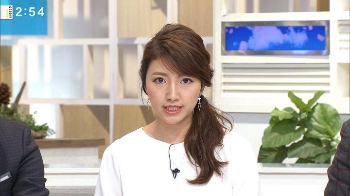 2018年04月06日三田友梨佳の画像11枚目
