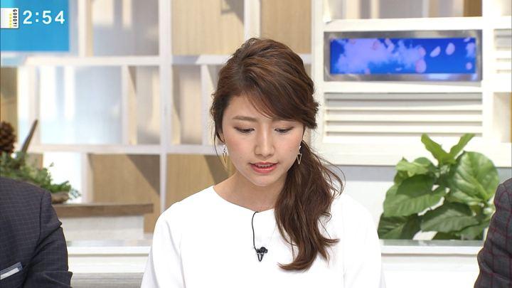 2018年04月06日三田友梨佳の画像12枚目