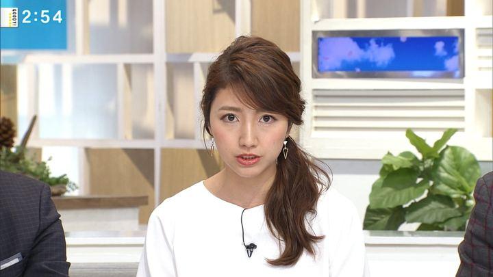 2018年04月06日三田友梨佳の画像13枚目