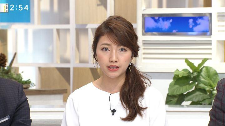 2018年04月06日三田友梨佳の画像14枚目