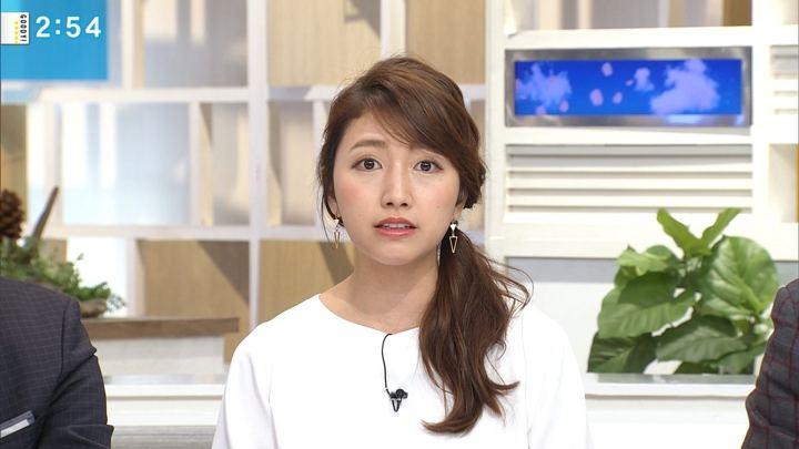 2018年04月06日三田友梨佳の画像15枚目