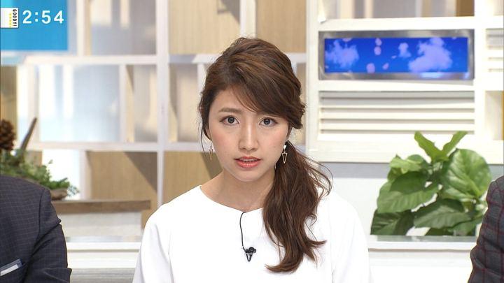 2018年04月06日三田友梨佳の画像16枚目