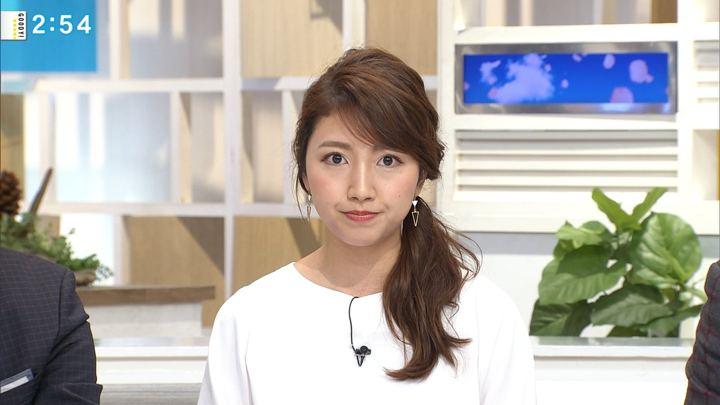 2018年04月06日三田友梨佳の画像17枚目