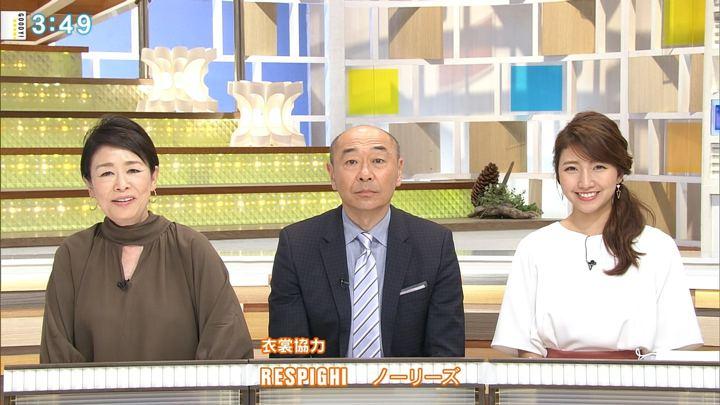 2018年04月06日三田友梨佳の画像23枚目