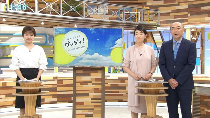 2018年04月09日三田友梨佳の画像02枚目