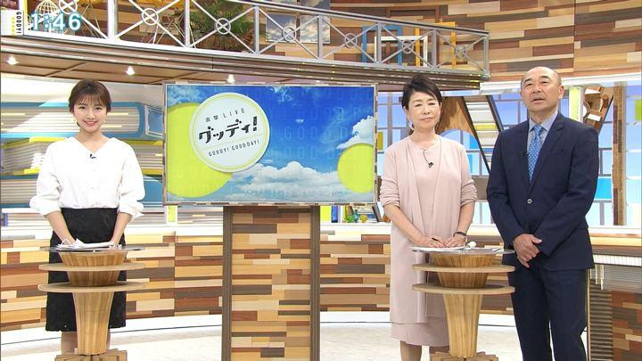 2018年04月09日三田友梨佳の画像04枚目